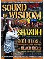 ♪SOUND OF WISDOM♪