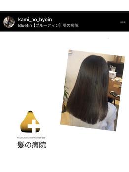 髪の毛 綺麗だと #ハッピー です!_20200123_1