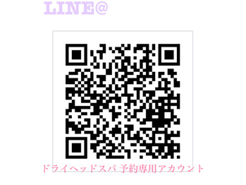 頭皮に癒しを☆【志木/志木駅】_20200302_3