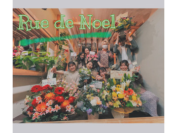 皆さんからの祝福!播本_20210203_2
