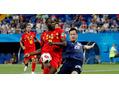 ワールドカップ 日本対ベルギー!!