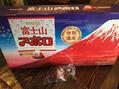 富士山のお土産!