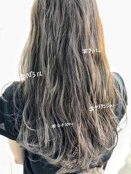 スタイル紹介★_20181109_1