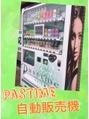 パスタイム自動販売機♪♪♪