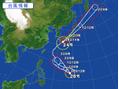 台風24号の影響により本日16時まで。