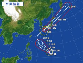 台風24号の影響により本日16時まで。_20180930_1