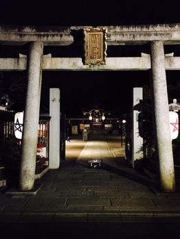 2泊3日 京都の旅☆_20170114_1