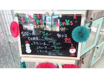special thanks fair_20181101_1