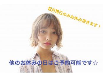 12月START☆_20171203_1