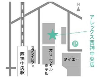 「多田納 彩香」・「林 達人」異動のお知らせ_20170317_2