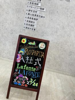 令和2年入社式。川村Asami_20200324_1
