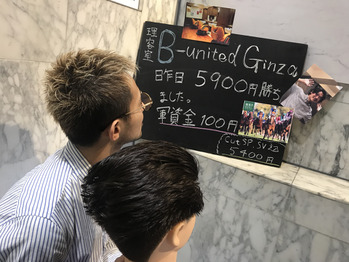 軍資金100円で【B-united 銀座 東銀座 日比谷】