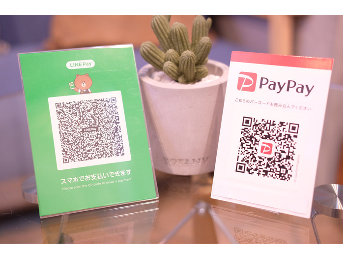 LINE pay & Pay Pay 使えます♪_20190228_1