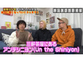 You Tubeデビュー!!!