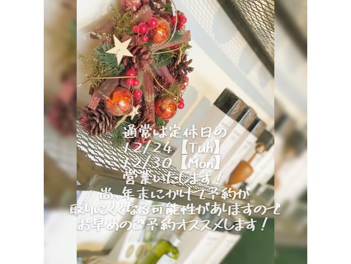 12/24[火]は通常営業♪_20191222_1