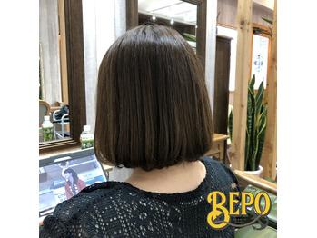 広がりを抑える髪質改善トリートメント_20200814_1