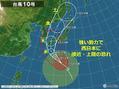 台風10号の為、8月15日(木曜日)臨時休業