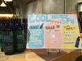 ニコ(NICO.)Cool head spa☆