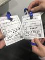 鈴木紗理奈さんTV収録ヘアメイク!!