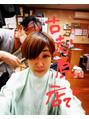 ベーシック ヘア クリエイション(BASIC hair creation)自分のメンテナンスカット
