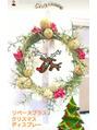 クリスマスのディスプレー・・リベーヌプラス蕨駅東口