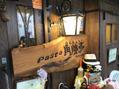 大須の名店