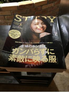好きな雑誌を選んで頂けます!