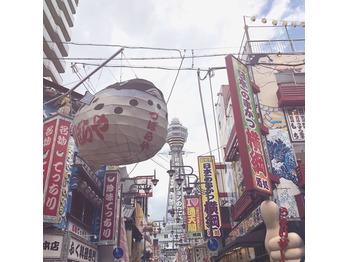 Osaka_20190618_1