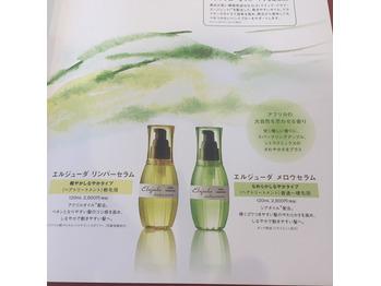 新商品&キャンペーン_20170601_2
