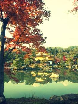 京都へ!!