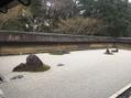 京都がいいと感じたら