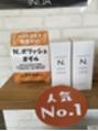 商品10パーセントオフ!!!!