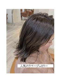 おすすめ 秋冬カラー☆_20191105_1