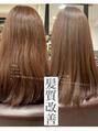 ロング髪質改善!