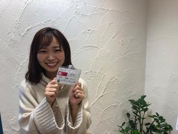 インターーーンシップ!!! & お知らせ_20200124_1