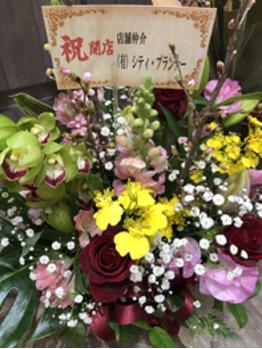 いただいた、お祝いのお花です!2_20200115_2