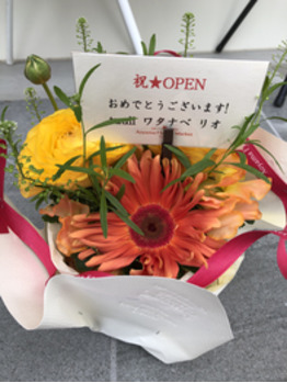 いただいた、お祝いのお花です!2_20200115_3