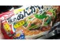 冷凍食品!!