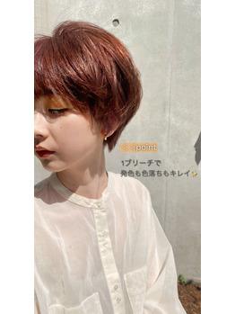 ハイトーンショート/オレンジカラー/ショートスタイル_20200503_1