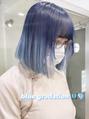 人気のブルーカラーでグラデーション☆