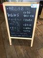ヘアーズ 甲南山手店(hairs)天気がよかったので、、、