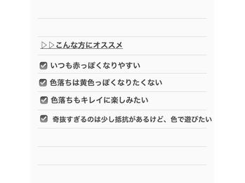 ハイトーンショート/オレンジカラー/ショートスタイル_20200503_2