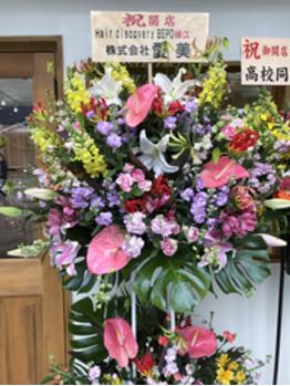 いただいた、お花を載せさせていただきます!3_20200115_3