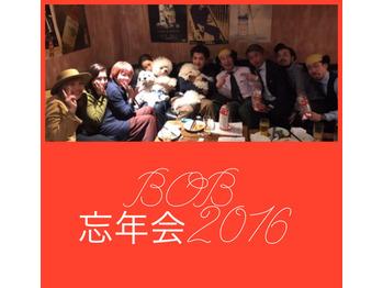 2016忘年会_20161225_1