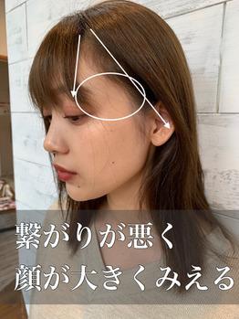 劇的チェンジ☆顔まわりカットで小顔ヘアに♪_20200515_2
