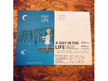 『 A DAY IN THE LIFE 』高田 茂和 個展vol.2_20180905_1
