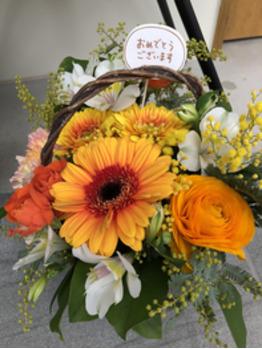 いただいた、お花を載せさせていただきます!4_20200115_1