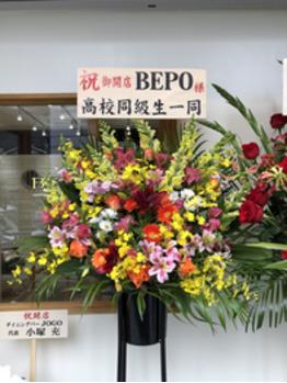 いただいた、お花を載せさせていただきます!4_20200115_2