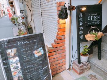 カフェ巡り_20180110_2