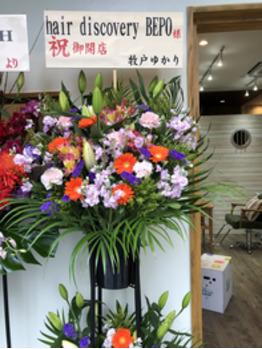 いただいた、お花を載せさせていただきます!4_20200115_3